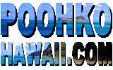 ハワイ最新情報満載!プーコのハワイサイト